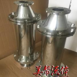 304不锈钢磁力棒式管内强磁水处理器