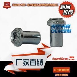 压铆防水螺母-B-M5-1/2密封螺母