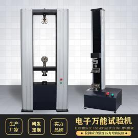电子万能拉力试验机 塑料薄膜拉伸强度测试仪 液压夹紧试验机