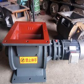 特殊轻薄料防卡电机星型卸灰阀设计工艺