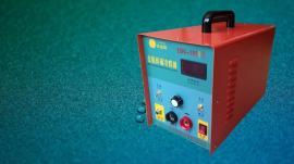 不锈钢冷焊机 铸造缺陷修补冷焊机