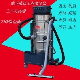 家具厂吸木屑用强力工业吸尘器陶瓷厂用吸粉尘颗粒砂石用吸尘器