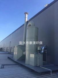 喷漆房烤漆房废气处理效果好 光氧催化废气处理设备 活性炭箱