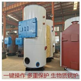 1吨生物质蒸汽锅炉