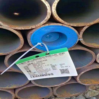 零割5310无缝钢管-20G无缝钢管