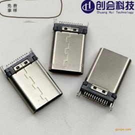 TYPE-C�A板公�^ USB�A板0.8/1.6 �L9.3-10.0MM 直立式���~叉�_