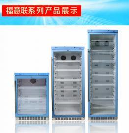 37℃空气恒温培养箱