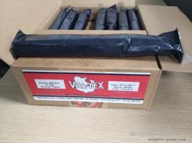 Valtex 2000-5 Quart Can 美国Valtex 2000-5夸脱罐