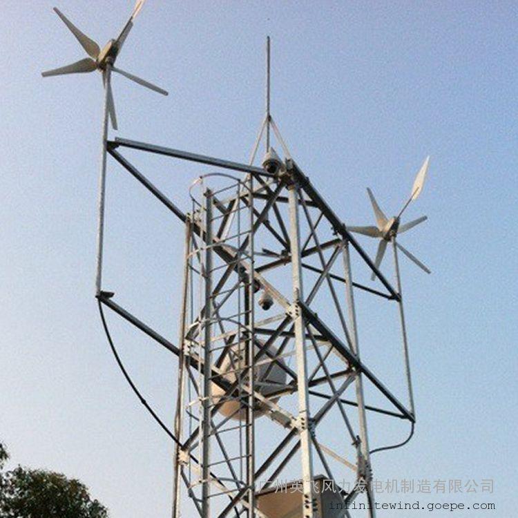海上风力发电机,400W海上风力发电机-英飞同力发电