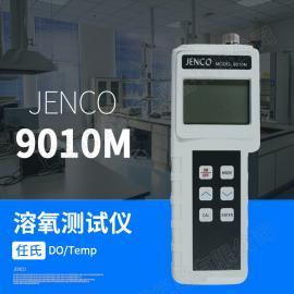 任氏 9010M 便�y式�y量DO/DO�和度,水�|分析�x