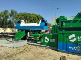 WL550洗沙泥浆脱水设备在线咨询