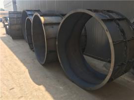 市政排水系统设备 污水检查井钢模具 雨水检查井钢模具