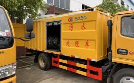东风有机化肥处理车