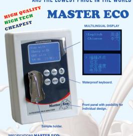 牛奶成分分析仪/乳品成分分析仪(保加利亚) MASTER ECO