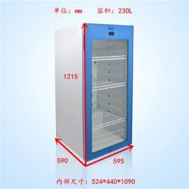 10-30℃医用恒温箱/药物恒温箱/药品恒温箱