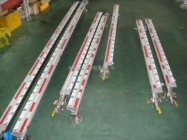 鑫昱UHZ-50/D顶装液位计 磁翻板液位计 带4-20mA HART协议液位计