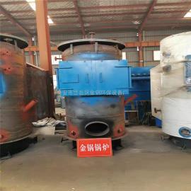 生物质蒸汽锅炉 蒸汽锅炉