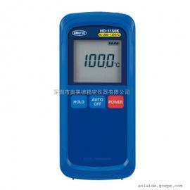 日本ANRITSU安立HD-1150K模具表面温度测量温度计 测温仪