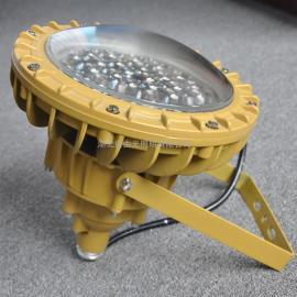 BFC8126-70W加油站罩棚灯|化工隧道电厂防爆灯