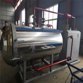 博铭卧式小型无害化处理机器 高温死猪湿化处理机0918型