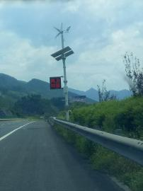 偏远山区道路交通风光互补监控系统-风光互补发电-英飞