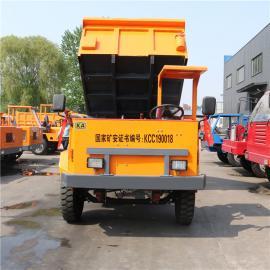 金天JT-04矿用运输车 4吨湿式制动井下运输车 小型自卸式运输车
