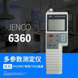 任氏 6360 便携式测量pH/ORP/电导率/TDS/盐度/温度 水质分析仪