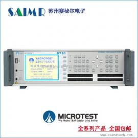 益和 线束检测仪8751 线材测试机