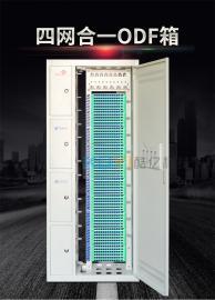 四网合一光纤配线柜*生产