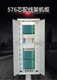 特价出售288芯ODF光纤配线架
