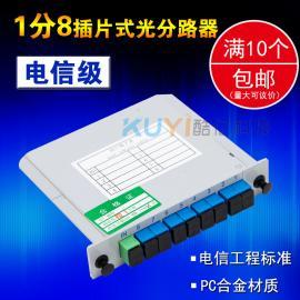 SC/UPC1分8光分路器