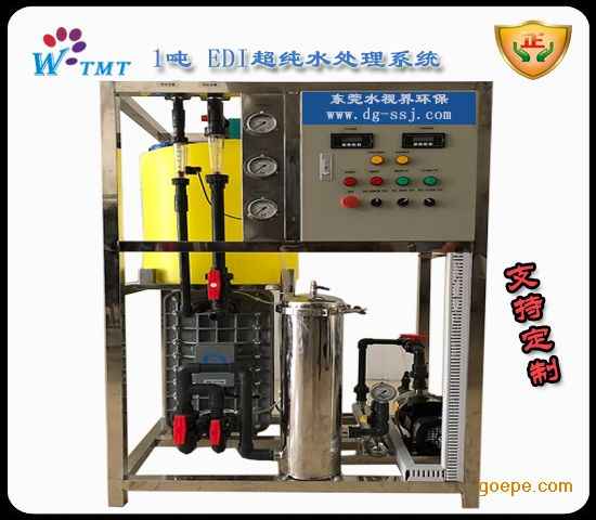 EDI超纯水设备 电子光伏清洗用高纯水制取设备 EDI除盐系统