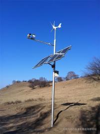 林场防火风光互补智慧系统-风光互补发电-英飞