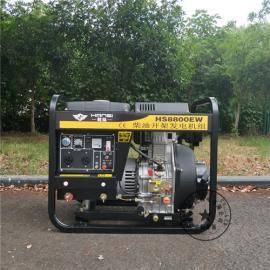 250A移动式柴油发电焊机 翰丝原装柴油电焊机