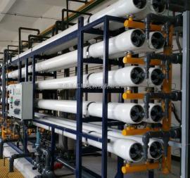 电镀废水中水回用设备