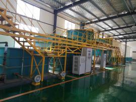 高浓度有机废水处理电氧化废水处理设备
