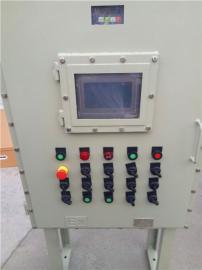 380V变36V正泰防爆变频器柜