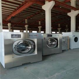 酒店宾馆床单被套水洗厂设备 全自动全钢水洗机洗衣机