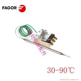 FAGOR常用零配件 法格洗碗机温度控制器恒温温控AD-120AD-48