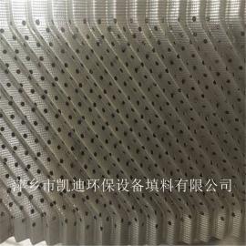 不锈钢孔板波纹填料 252Y规整波纹板填料
