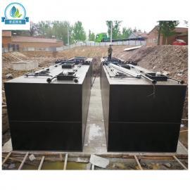 生产 医院 学校 农村生活污水处理设备 地埋式地上式一体化设备