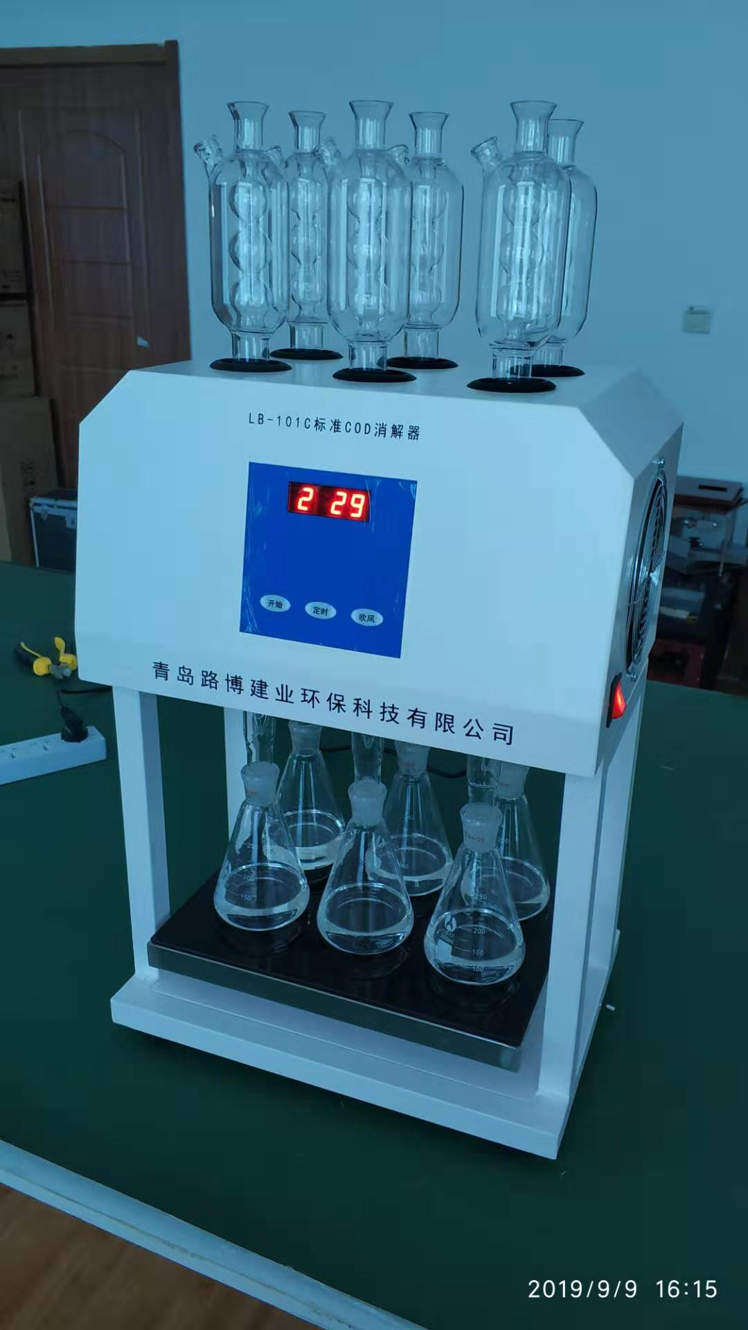 路博COD测定仪 LB-101C 微晶加热板