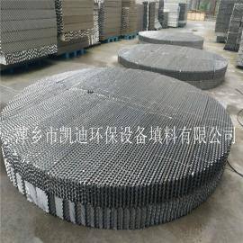 脱硫塔专用填料 250X规整填料 316L光板不打孔不锈钢波纹填料