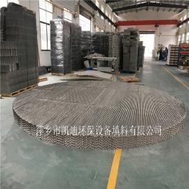 氨气净化塔填料 250Y孔板波纹规整填料 金属316L孔;板波纹