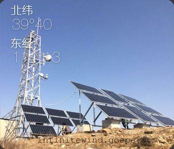 风光互补监控发电系统 森林防火监测系统 英飞风力发电机