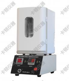 SH/T0036防锈油水置换性测试仪 KD-H1288