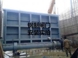 平板液压翻板闸门|翻板钢坝闸门|液压双控翻板闸门|液压钢坝
