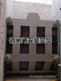 水库高强度钢制闸门|水库平板定轮钢闸门|水库喷锌钢闸门