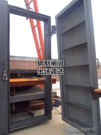 12米*5米水库喷锌钢闸门|高强度钢制闸门|水库平板定轮钢闸门
