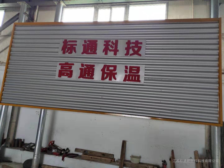 常熟彩钢板、常熟彩钢厂房翻新、常熟钢结构屋面维修